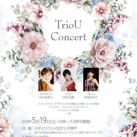 Trio U Concert